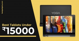 Best Tablets under Rs 15,000 in India 2020 - Bestgadgetry
